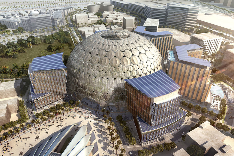 Aerial View of Al Wasl Plaza at EXPO 2020 site